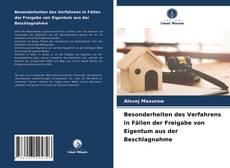 Обложка Besonderheiten des Verfahrens in Fällen der Freigabe von Eigentum aus der Beschlagnahme