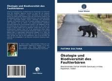 Bookcover of Ökologie und Biodiversität des Faultierbären