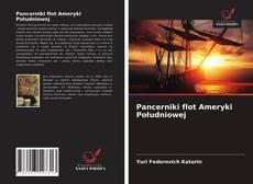 Обложка Pancerniki flot Ameryki Po?udniowej