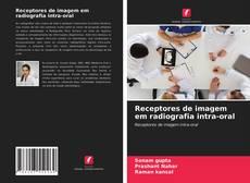 Receptores de imagem em radiografia intra-oral的封面