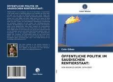 Bookcover of ÖFFENTLICHE POLITIK IM SAUDISCHEN RENTIERSTAAT: