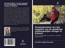 Bookcover of Groeipotentieel van het segment van de goedkope onafhankelijke reiziger in Estland