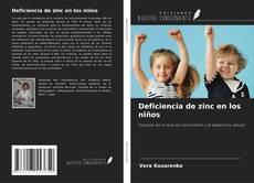 Copertina di Deficiencia de zinc en los niños