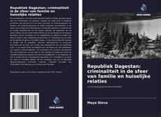 Обложка Republiek Dagestan: criminaliteit in de sfeer van familie en huiselijke relaties