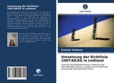 Bookcover of Umsetzung der Richtlinie 2007/66/EG in Lettland