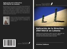 Bookcover of Aplicación de la Directiva 2007/66/CE en Letonia