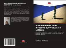 Bookcover of Mise en œuvre de la directive 2007/66/CE en Lettonie