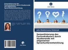 Bookcover of Semantisierung des Fachvokabulars durch Studierende mit allgemeiner Sprachunterentwicklung
