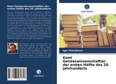 Bookcover of Komi Geisteswissenschaftler der ersten Hälfte des 20. Jahrhunderts