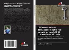 Bookcover of Differenziazione dell'accesso nelle reti basate su modelli di connessione virtuale