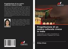 Обложка Progettazione di un centro culturale cinese in India
