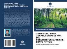 ZUWEISUNG EINER ZUGANGSSTRASSE FÜR DIE FORSTWIRTSCHAFTLICHE ERNTE MIT GIS的封面
