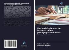Обложка Methodologie van de historische en pedagogische kennis