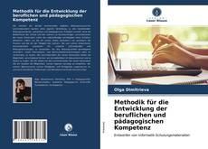 Methodik für die Entwicklung der beruflichen und pädagogischen Kompetenz的封面