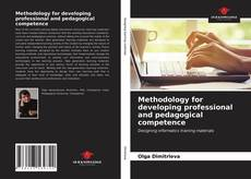 Methodology for developing professional and pedagogical competence的封面