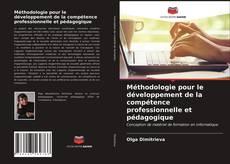Méthodologie pour le développement de la compétence professionnelle et pédagogique的封面