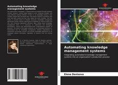 Automating knowledge management systems的封面