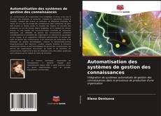 Automatisation des systèmes de gestion des connaissances的封面