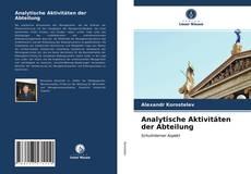 Buchcover von Analytische Aktivitäten der Abteilung