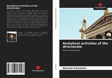 Bookcover of Analytical activities of the directorate