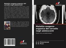 Malattia esogena-organica del cervello negli adolescenti的封面