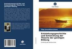 Buchcover von Entstehungsgeschichte und Entwicklung der Theorie der geistigen Bildung