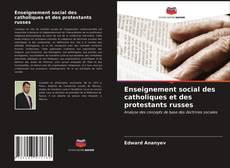 Обложка Enseignement social des catholiques et des protestants russes