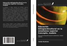 Bookcover of Educación bilingüe/bicultural en la enseñanza superior Concepto, modelo