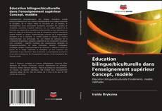 Bookcover of Éducation bilingue/biculturelle dans l'enseignement supérieur Concept, modèle