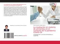 La mediación en materia de alimentos en el contexto de la pandemia COVID-19的封面