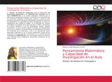 Обложка Pensamiento Matemático y Capacidad de Investigación en el Aula