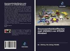 Bookcover of Duurzaamheidseffecten met UNSDG's en STEAM Mindset