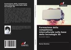 Обложка Formazione della competenza interculturale sulla base della tecnologia 3D