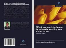 Effect van meststoffen op de minerale voeding van wintertarwe的封面