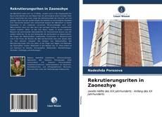 Borítókép a  Rekrutierungsriten in Zaonezhye - hoz