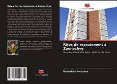 Capa do livro de Rites de recrutement à Zaonezhye