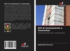 Bookcover of Riti di reclutamento a Zaonezhye