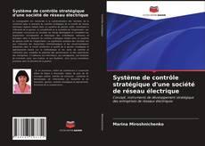 Couverture de Système de contrôle stratégique d'une société de réseau électrique