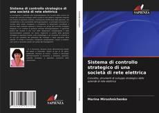 Обложка Sistema di controllo strategico di una società di rete elettrica