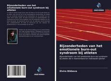 Bijzonderheden van het emotionele burn-out syndroom bij atleten的封面