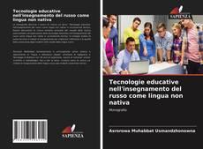 Bookcover of Tecnologie educative nell'insegnamento del russo come lingua non nativa