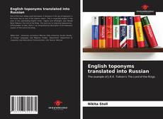 Bookcover of English toponyms translated into Russian