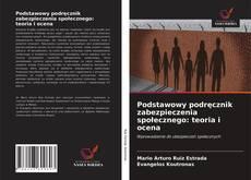 Portada del libro de Podstawowy podręcznik zabezpieczenia społecznego: teoria i ocena