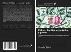 Обложка China - Política económica y poder