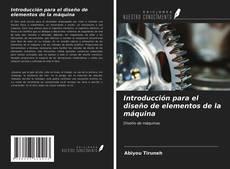 Обложка Introducción para el diseño de elementos de la máquina