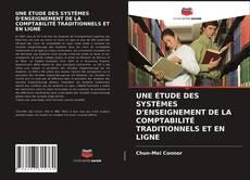 UNE ÉTUDE DES SYSTÈMES D'ENSEIGNEMENT DE LA COMPTABILITÉ TRADITIONNELS ET EN LIGNE的封面