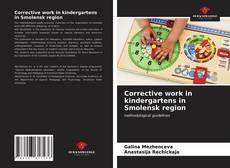 Обложка Corrective work in kindergartens in Smolensk region