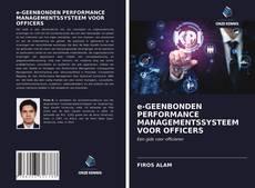 Bookcover of e-GEENBONDEN PERFORMANCE MANAGEMENTSSYSTEEM VOOR OFFICERS