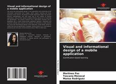 Обложка Visual and informational design of a mobile application