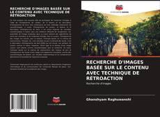 Bookcover of RECHERCHE D'IMAGES BASÉE SUR LE CONTENU AVEC TECHNIQUE DE RÉTROACTION